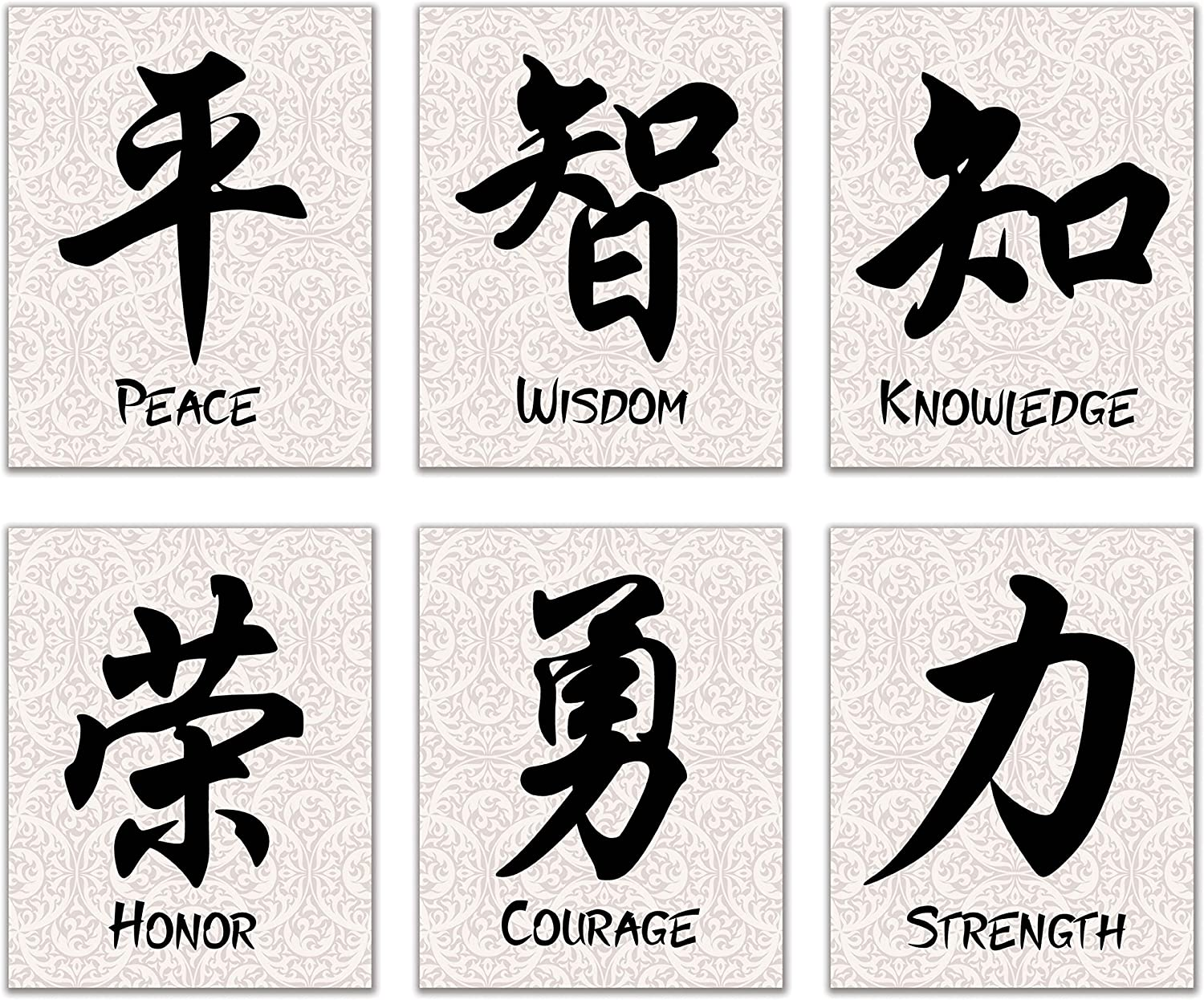 Infinity Creations Inspirational Wall Decor: Set of 6 Unframed Chinese Calligraphy Poster Prints (8