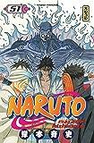 Naruto Vol.51