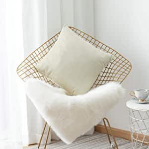 Amazon Com Home Brilliant Velvet Square Throw Pillow Cover Large Cushion Cover Euro Sham For Bedding Nursery 26x26 Inch 66cm Pearl Ivory Home Kitchen