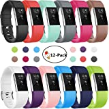 For Fitbit Charge 2 Bands, 12-Pack Soft Accessory Replacement Wristband Large Small Band Available in Varied Colors with Secure Metal Clasp for Fitbit Charge2