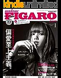 madame FIGARO japon (フィガロ ジャポン) 2020年1月号 [好きを貫き生きたいの 偏愛至上主義。] フィガロジャポン
