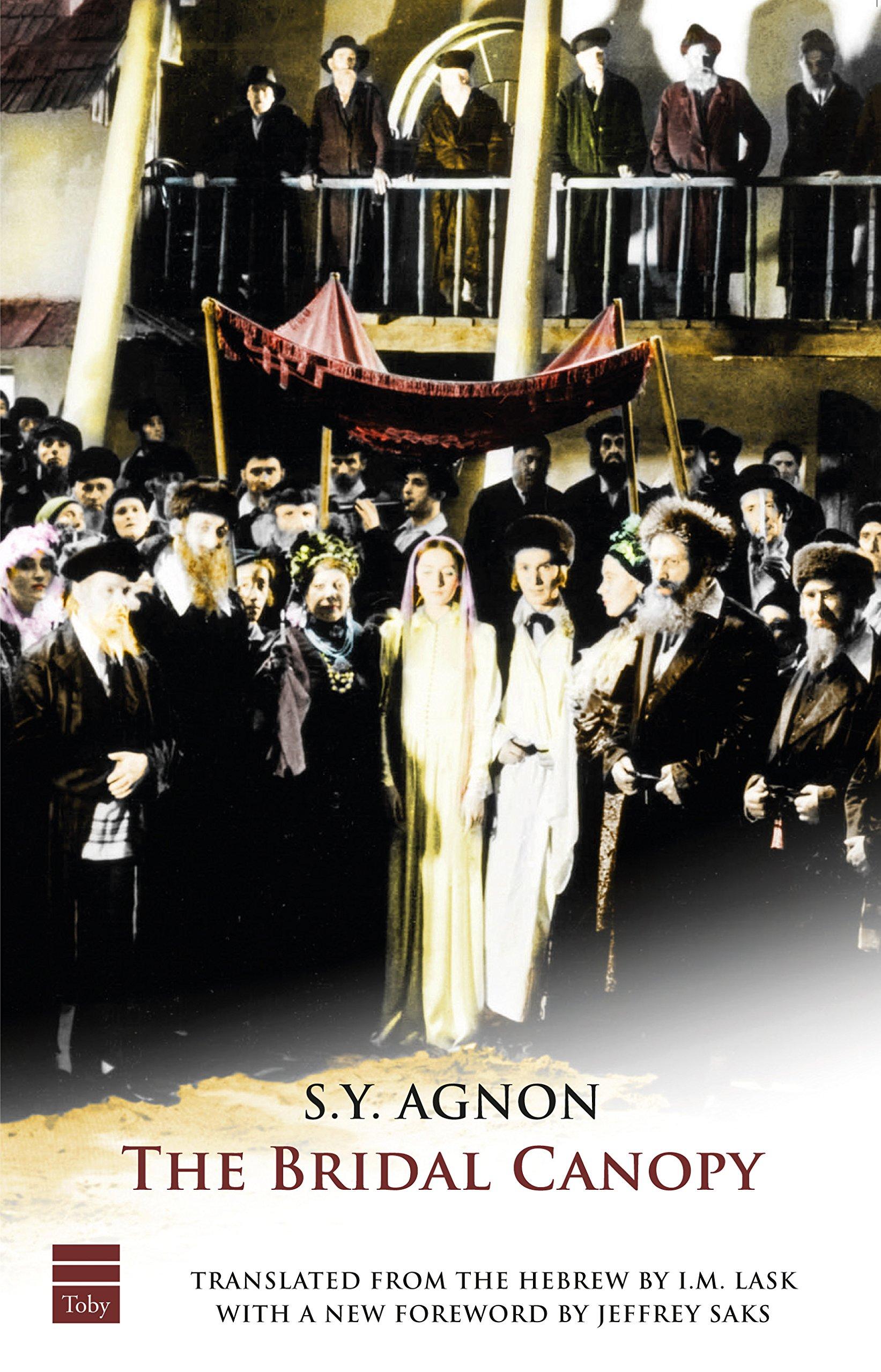 & The Bridal Canopy: S. Y. Agnon: 9781592643547: Amazon.com: Books