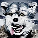 World's on Fire,the [Import allemand]