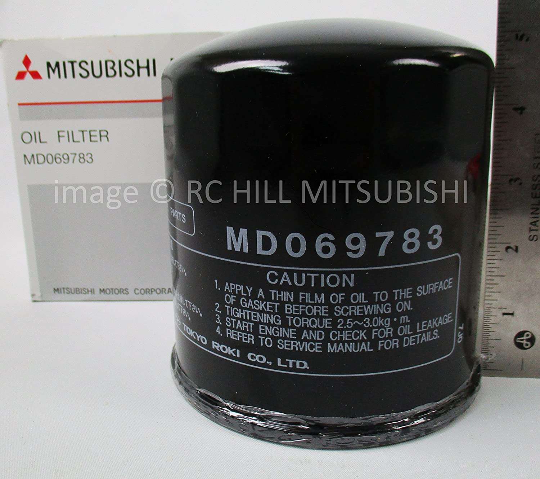 MD069783 GENUINE MITSUBISHI OEM FACTORY ORIGINAL OIL FILTER 2.3 Turbo Diesel, 4d55, PH6353