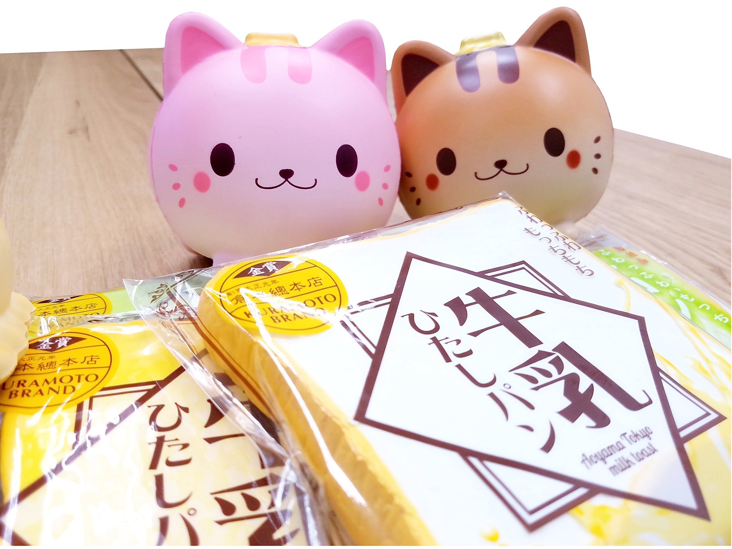 ibloom ''Slow Rising [Squishy Collection] Nyan Pancake Strawberry [Scented] Cake Jumbo Squishy Kids Cute Adorable Doll Stress Relief Toy Decorative Props