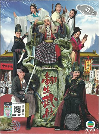 Amazon com: BIRTH OF A HERO - COMPLETE TVB TV SERIES ( 1-20 EPISODES