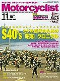 Motorcyclist(モーターサイクリスト) 2019年11月号