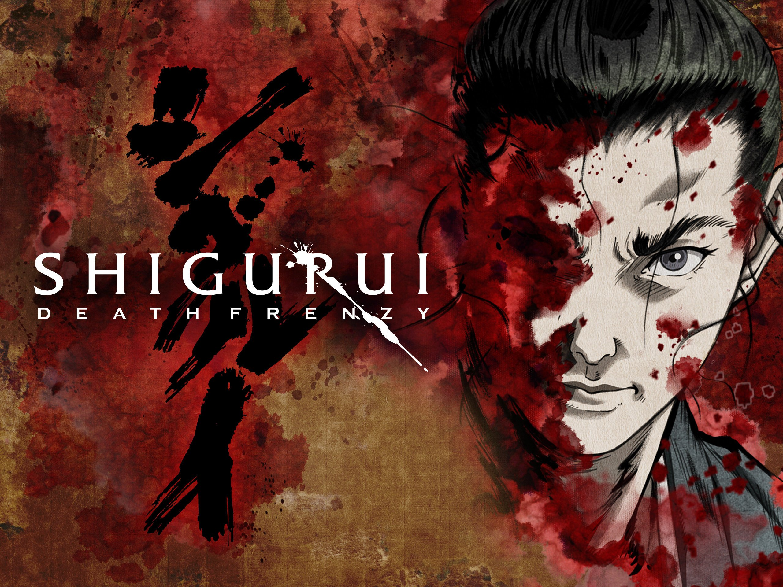 Amazon.com: Shigurui: Death Frenzy