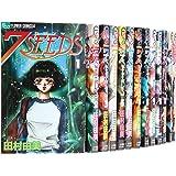 7SEEDS セブンシーズ  コミック1-34巻 セット