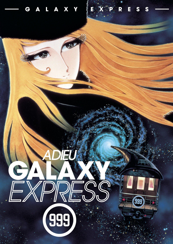DVD : John Novak - Adieu Galaxy Express 999 (Widescreen, Dolby, Subtitled)