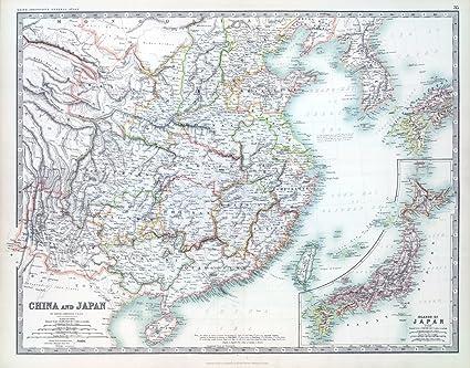 Amazon world atlas 1893 china and japan historic antique world atlas 1893 china and japan historic antique vintage map reprint gumiabroncs Gallery