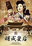明成皇后 DVD-BOX7