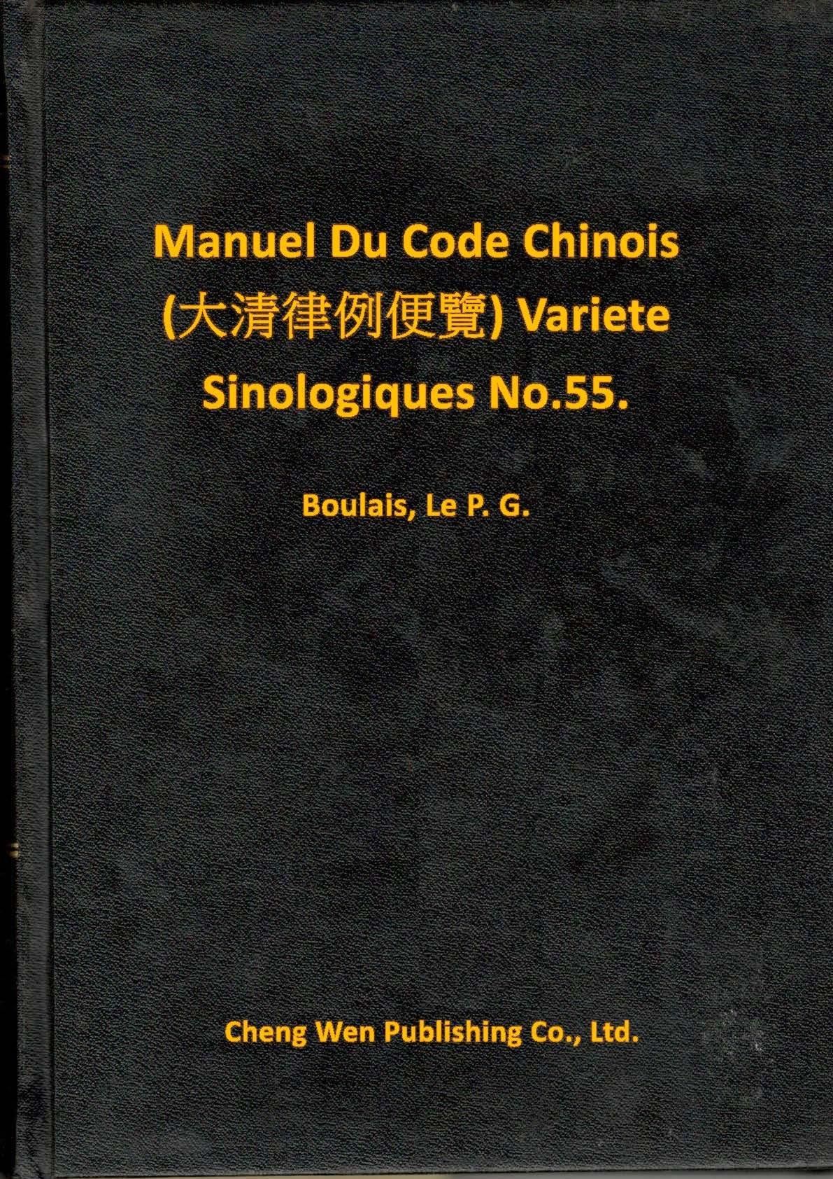 Manuel du code chinois variete sinologiques no55 manuel du code chinois variete sinologiques no55 le p g boulais amazon books thecheapjerseys Image collections