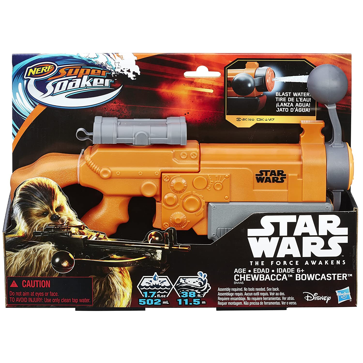 Amazon Star Wars Episode VII Nerf Super Soaker Chewbacca Bowcaster Toys & Games
