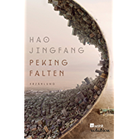 Peking falten (German Edition)