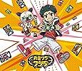 カミワザ・ワンダ SONG COLLECTION ~ワンダナンダ!? ~(初回限定盤)(DVD+特典カード付)