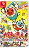 Taiko no Tatsujin Nintendo Switch version! japanese Ver.
