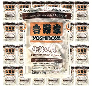 [Pack of 24] Yoshinoya Japanese Style Beef Bowl (牛丼 吉野家 Gyudon) w/ Onion in Sauce, Fully Cooked, Ready to Eat - 6 Oz