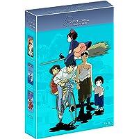 Ghibli. Volumen 05, 3 pack, azul