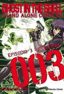 Ghost in the Shell Stand Alone Complex nº 02/05: Sobre la pista Manga Seinen: Amazon.es: Masamune, Shirow, Kinutani, Yu, Daruma: Libros