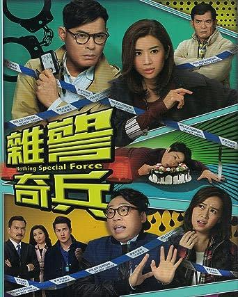 Amazon com: Nothing Special Force (HK TVB Drama, English