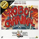 ロボット・カーニバル [Laser Disc][大友克洋][Laser Disc]