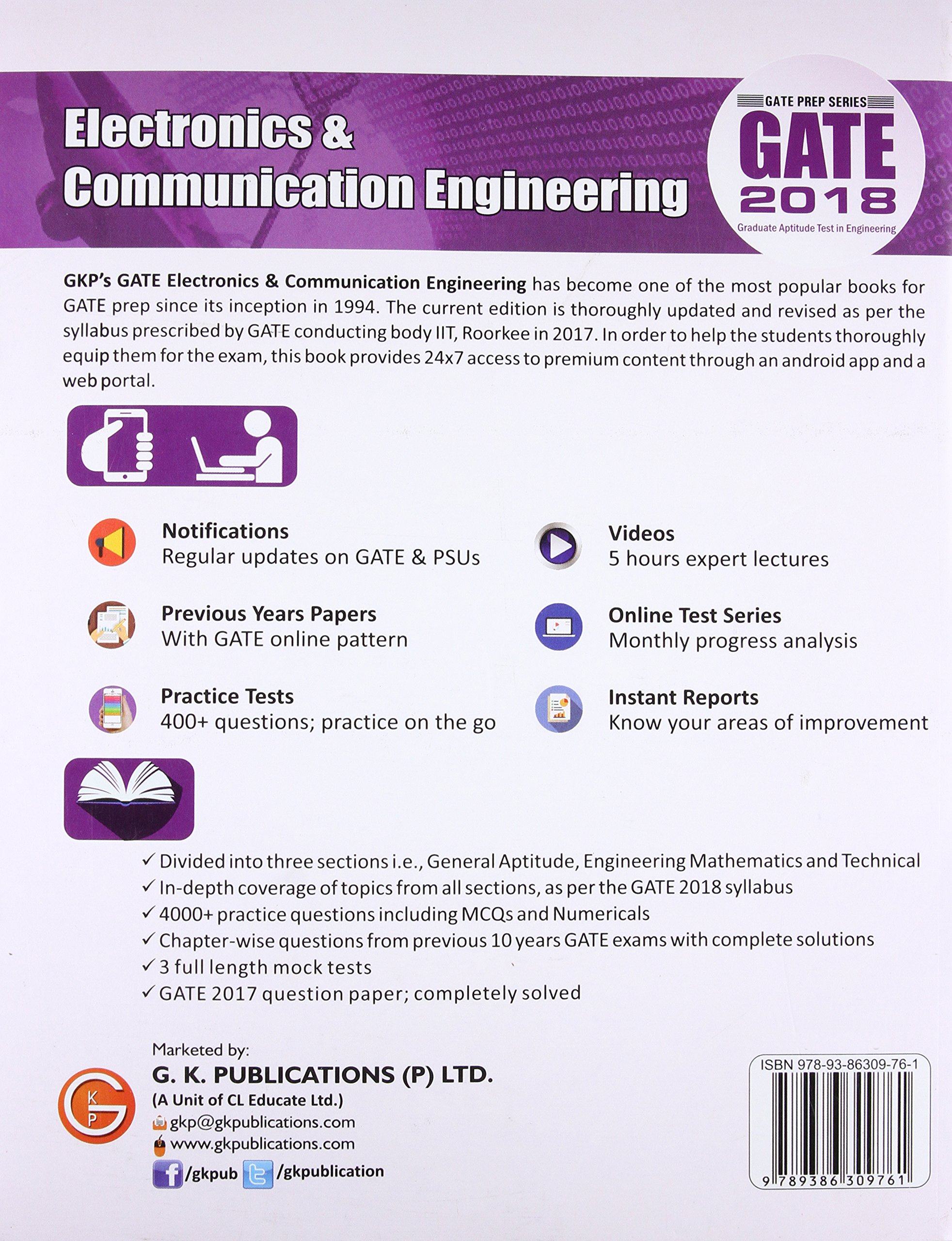 Buy GATE Guide Electronics & Communication Engineering 2018 Book Online at  Low Prices in India   GATE Guide Electronics & Communication Engineering  2018 ...
