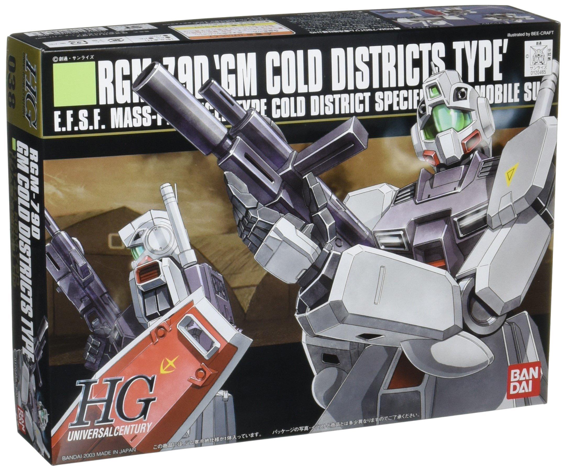 Bandai Hobby #38 GM Cold DISTRICTS, Bandai HGUC Action Figure (BAN120465)