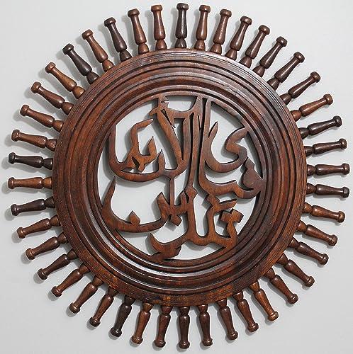 Amazon com: Latest Islamic Wall Art Quran Verse from Surah