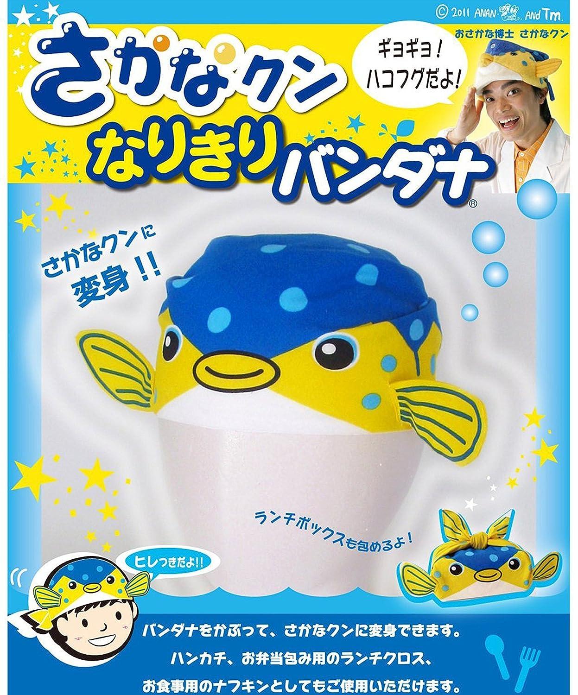 Amazon.co.jp: さかなクン なり...