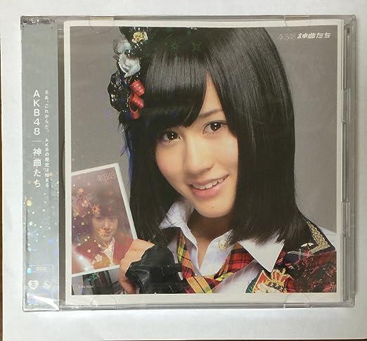 Amazon | AKB48 神曲たち(劇場盤...