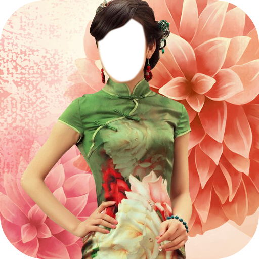 Dress in Chinese Photo Montage ()