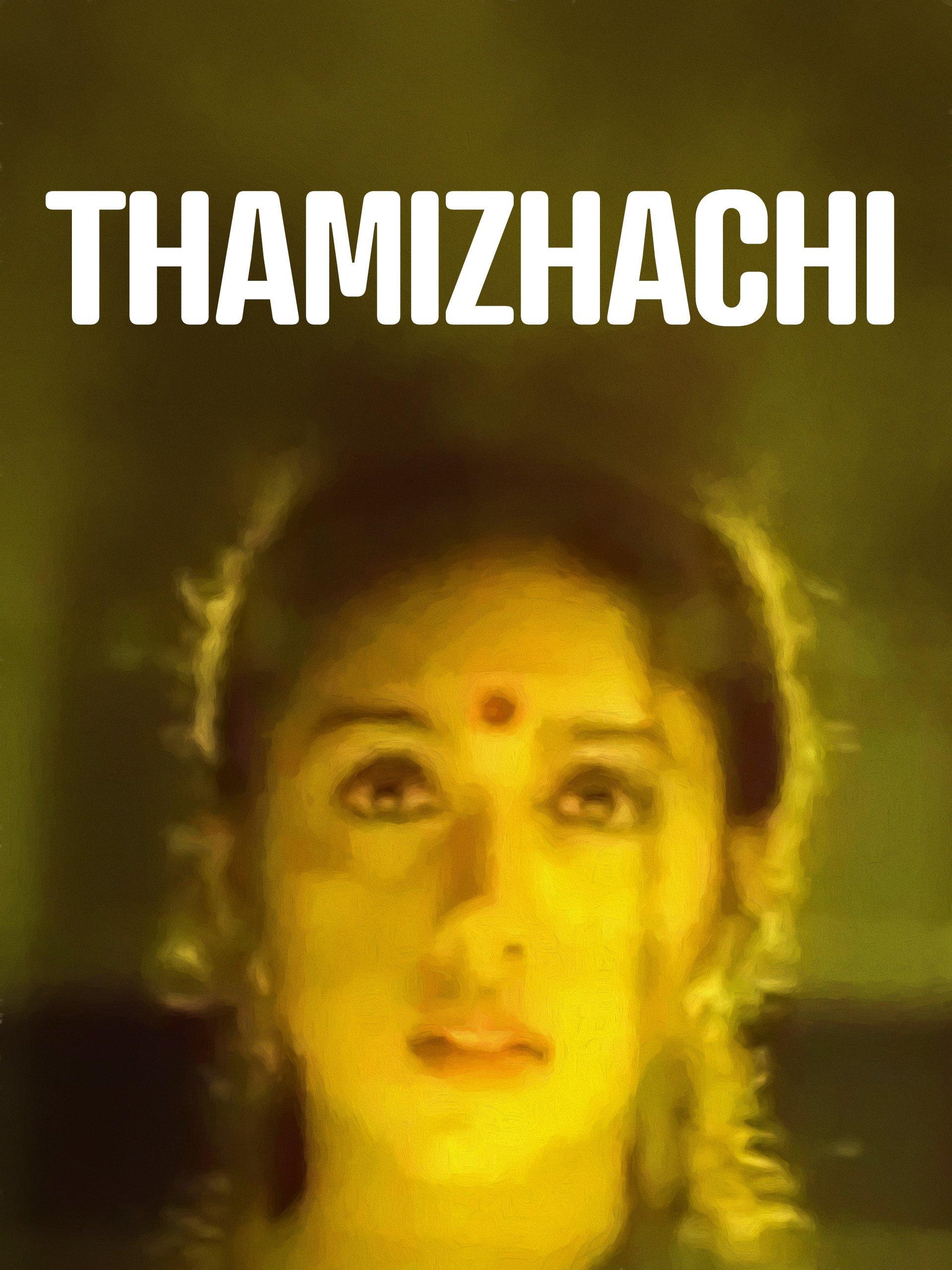 Fashion week Thamizhachi stylish mp3 free download for woman