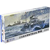 ピットロード 1/700 日本海軍 神風型駆逐艦 神風 【フルハルモデル + 特殊潜航艇 海龍】