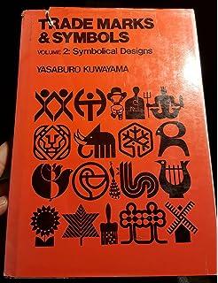 Trademarks & Symbols: Volume 1: Alphabetical Designs: Amazon.co.uk ...