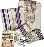 HolyLandMarket Mens Purple with Gold Messianic Shawl with Bag / Tallit - The Messiah Tallit
