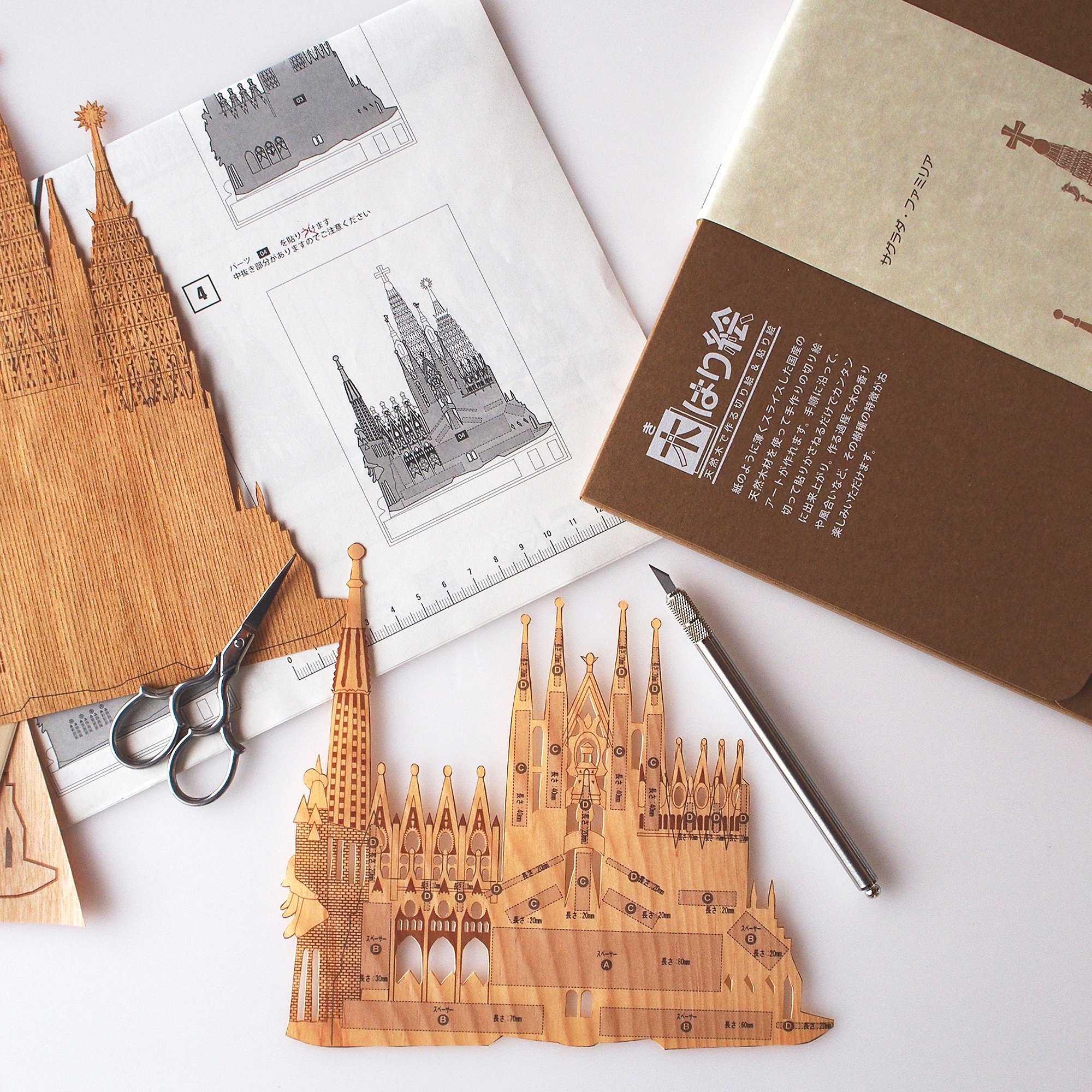 KINOWA Wooden Art Kit Kiharie Sagrada Familia Made in Japan by KINOWA (Image #4)