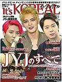 It's KOREAL 2014年11月号