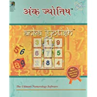 Anka Jyotish 1.0 - Numerology Software - (English + Hindi) for Windows