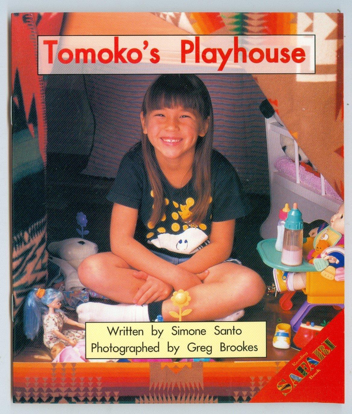 Brookes playhouse