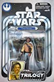 Star Wars OTC Figure LANDO CALRISSIAN as GENERAL #37