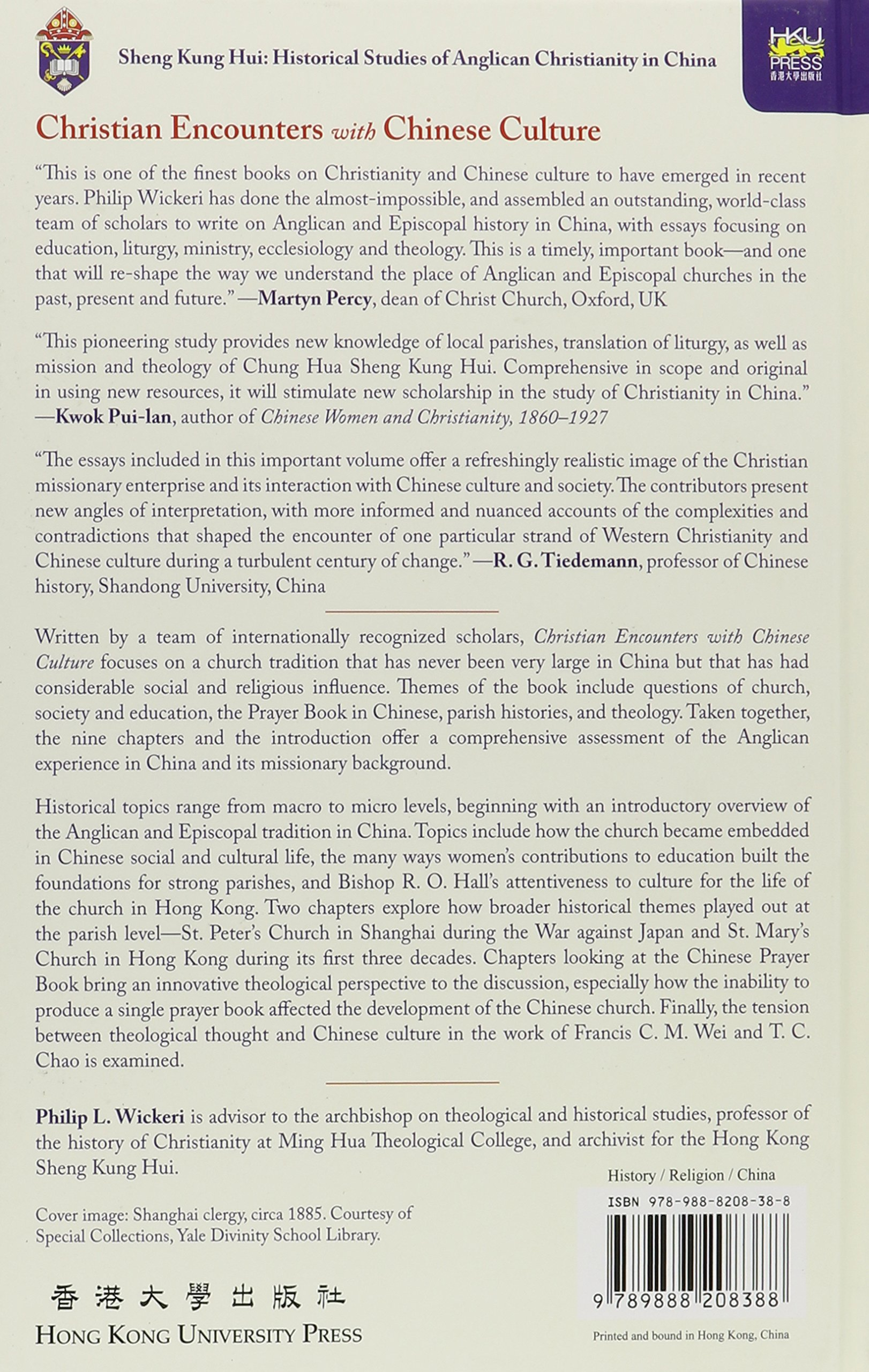 Fifth Business Essays Christian Encounters With Chinese Culture Essays On Anglican And Episcopal  History In China Sheng Kung Hui Historical Studies Of Anglican  Christianity In  Best Custom Writing Company also Example Of An Essay Paper Christian Encounters With Chinese Culture Essays On Anglican And  How To Write A High School Essay