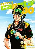 capeta(30) (月刊少年マガジンコミックス)