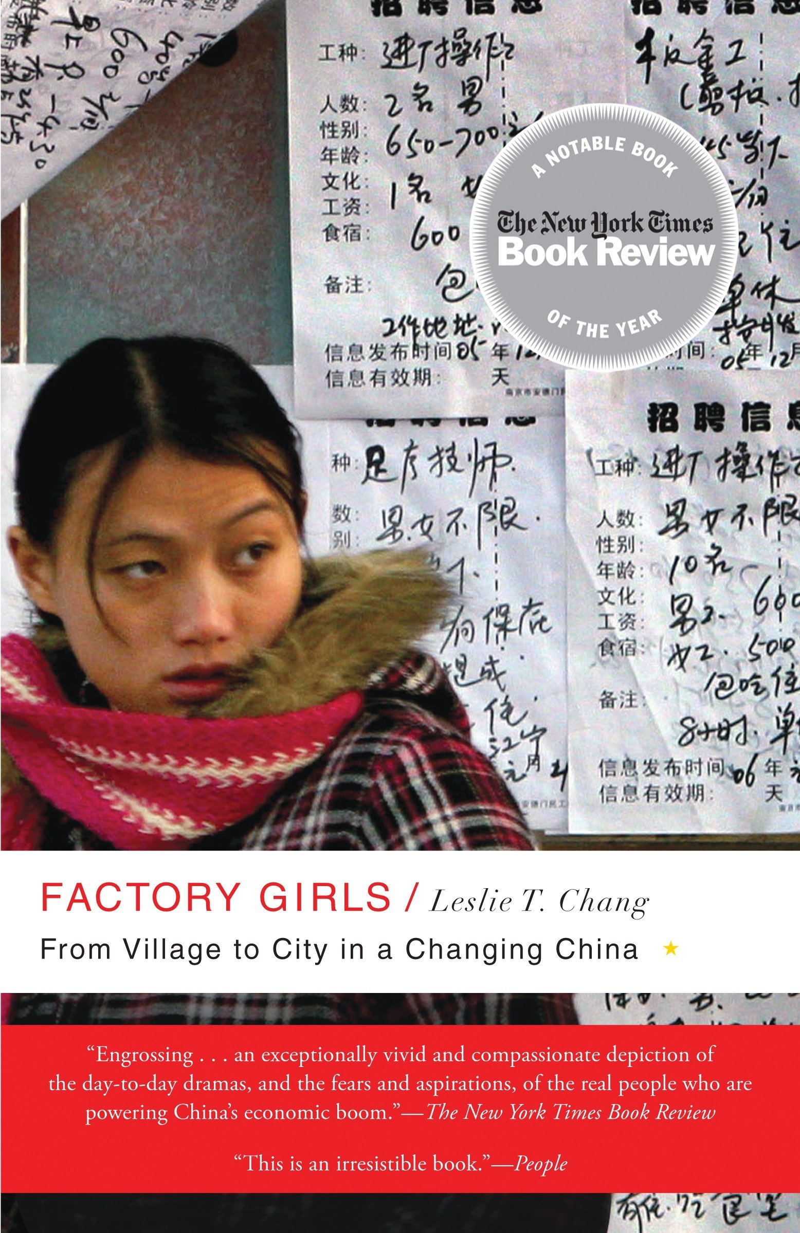 Amazon.fr - Factory Girls: From Village to City in a Changing China -  Leslie T. Chang - Livres