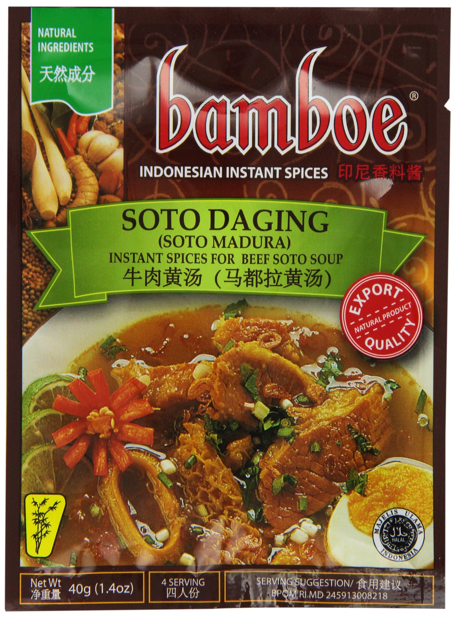 Bamboe Soto Madura Beef Soup, 1.4-Ounce (Pack of 12) by Bamboe