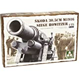 TAKOM 1/35 シュコダ 30.5cm M1916 攻城用臼砲 セバストポリ1942