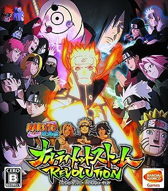 Amazon.com: NARUTO- Naruto - Shippuden Ultimate Ninja Storm ...