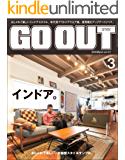 GO OUT (ゴーアウト) 2019年 3月号 [雑誌]