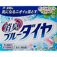 Blue-Dia Deodorizing Concentrated Powder Detergent, 0.9kg