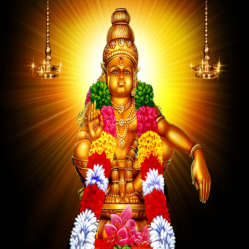 Lord Ayyappa Wallpapers & Bhajans: Amazon.com.br: Amazon